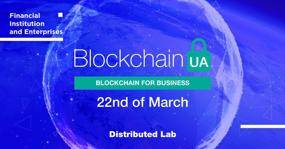 Image result for BlockchainUA